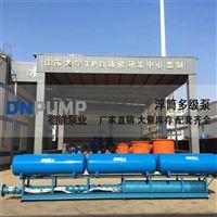 漂浮泵参数及型号