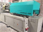 伊之密UN480A2-SM原装伺服注塑机平价出售