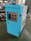 高溫模具溫度控制機