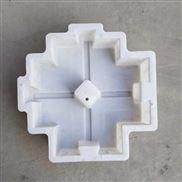 连锁砖模具 河道 水利 高速 定做 塑料模具