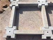 网格状护坡模具 格状框条模具