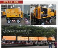 400A柴油发电电焊机带发电功率