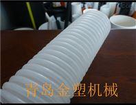 塑料波纹管生产设备厂 螺旋管设备