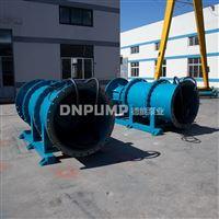 QZ/H(QZB)潜水轴流泵