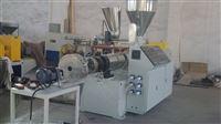 SJ-90可定制塑料造粒机
