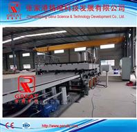 廠家直銷PP塑料中空建筑模板生產線設備