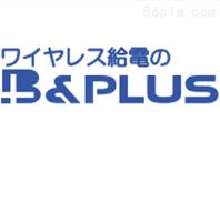 B-PLUS供电原理RC08E-011N-000