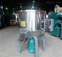 立式混色机 塑料颗粒搅拌机 干粉拌料机