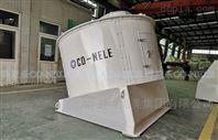 高速混合造粒机行业使用示例