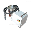 移动电焊烟尘式小型吸尘器
