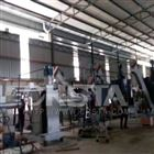 越南光盤廢料破碎處理清洗造粒流水線設備