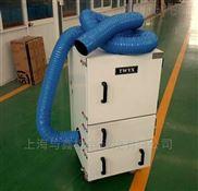 工业布袋集尘器