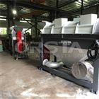 工业AB胶桶处理粉碎加工去纸浆清洗生产线