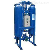 無熱 微熱再生吸附式干燥機 高效除水吸干機
