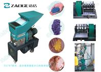 注塑ABS/玻纤机头料硬塑料粉碎机