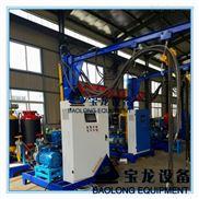 山东聚氨酯高压发泡机厂家PU设备生产制造