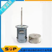 發熱絲包裝機械專用SOP120W高溫長軸電機
