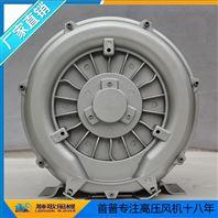 SOP40W高溫長軸電機,40W高溫馬達