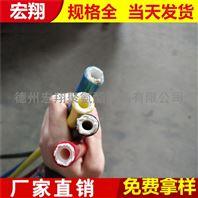 液压高压尼龙树脂软管 R7/R8树脂高压软管