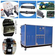 水冷式冷凍機,水冷式冷卻機,水冷式制冷機