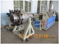 pe管供水管生产线 pe燃气管机器