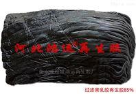 黑色乳膠再生膠工藝