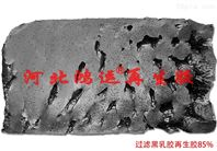 夾布輸水膠管用過濾乳膠再生膠
