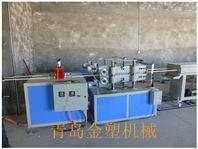 塑料设备穿墙管 墙管生产线