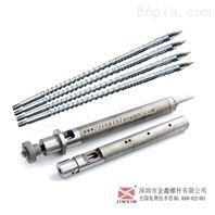 日钢注塑机螺杆炮筒、PPS料螺杆料管