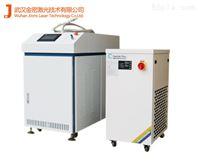 铝合金铁片焊接300W激光焊接机
