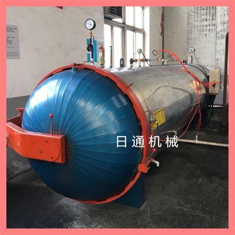 蒸汽加热橡胶制品硫化罐厂家直销