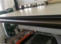 哪里生产pp中空建筑模板生产线