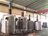 供應東莞環氧樹脂反應釜 pu膠成套生產設備