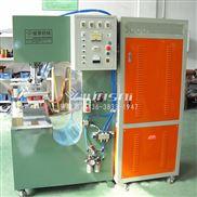 pvc充气拦油栅高频热合机 料槽深宽结构定制图样 骏精赛