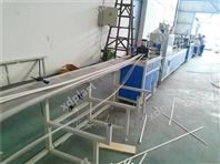 PVC家具门板封边条生产线
