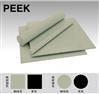 PEEK工程塑料聚醚醚酮原料加工