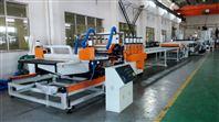 江苏贝尔机械-PP中空建筑模板生产线