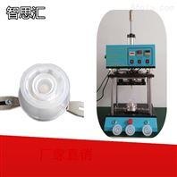 河北铝箔透气垫片透气膜热压机器
