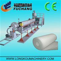 EPE珍珠棉发泡布机器生产设备