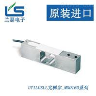 西班牙Utilcell称重传感器MOD160-100kg