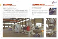 PVC水晶板片材生產線   塑料片材設備