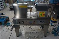洗化用品封尾機,超聲波封尾--鑫儒奕125型