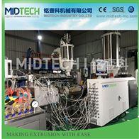 SJ73/33塑胶渔排生产设备