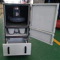 工业用材料加工粉尘集尘器