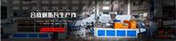 SJW1050型屋脊瓦成型设备  压瓦机生产厂家