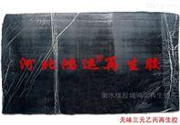 生产耐热橡胶制品用三元乙丙再生胶