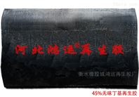 高强力丁基再生胶生产的橡胶垫片