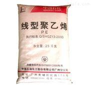 LLDPE  中石化广州 DFDA-7042