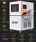 DTSL型温湿度检定箱稳定湿度仅需15分钟