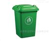 成都分类塑料垃圾桶,成都小区环卫桶